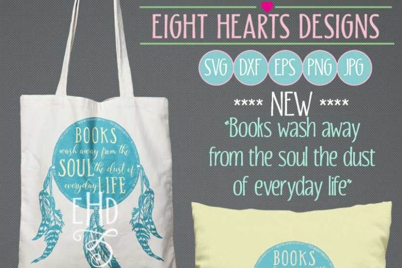 books-wash-away-includes-svg-dxf-eps-and-png
