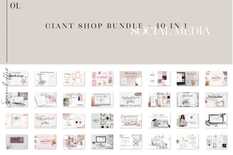 giant-shop-bundle-40-in-1