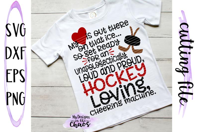 loud-and-proud-svg-hockey-mom-svg-hockey-svg-silhouette-cameo