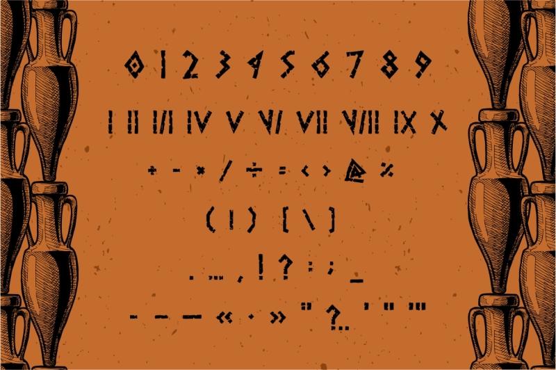 greek-font