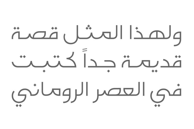 falak-arabic-font