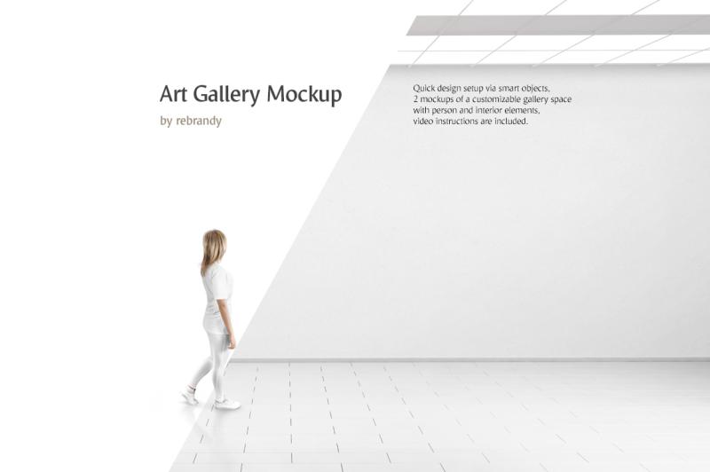 Free Art Gallery Mockup (PSD Mockups)