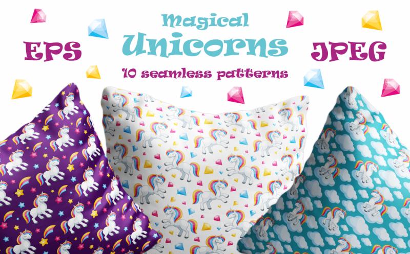 magical-unicorns-seamless-patterns