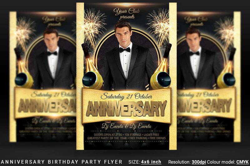 anniversary-birthday-party-flyer