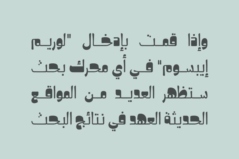 hekayat-arabic-font