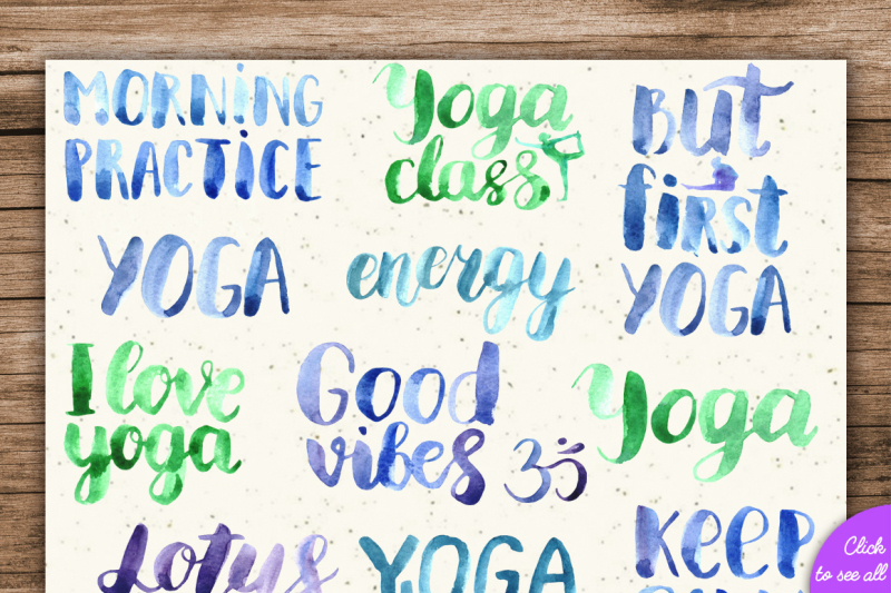 watercolor-yoga-asanas