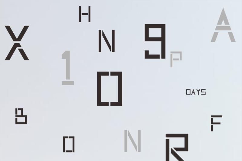 patah-font