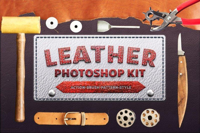 photoshop-leather-kit
