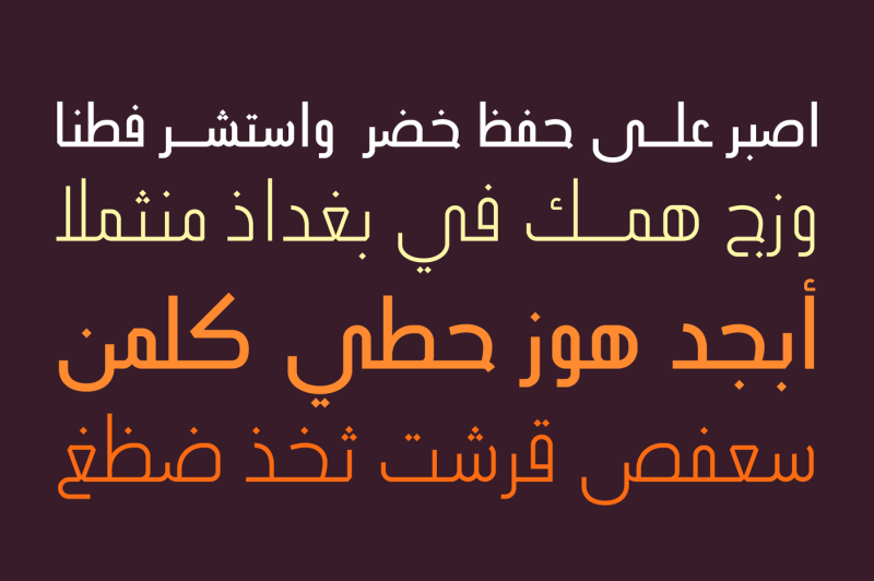 ikseer-arabic-typeface
