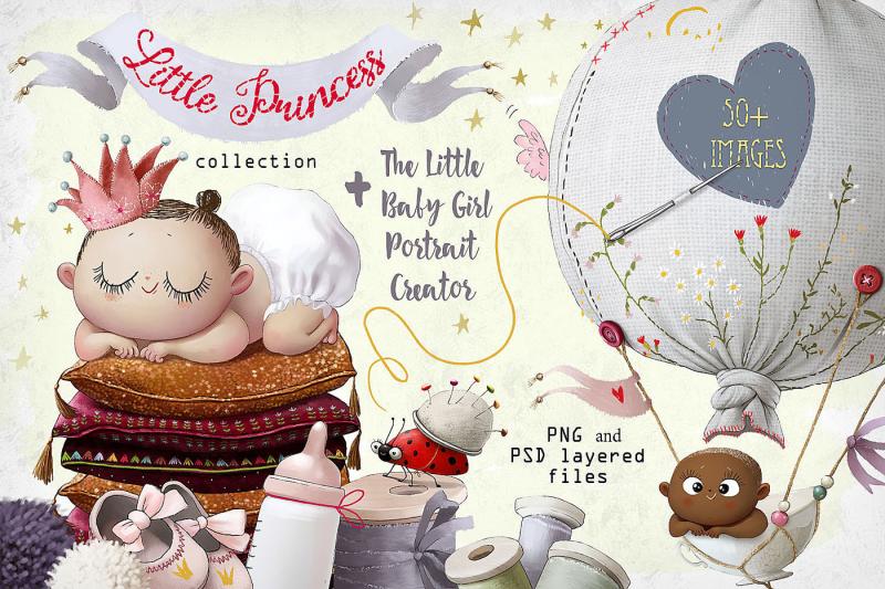 little-princess-portrait-creator