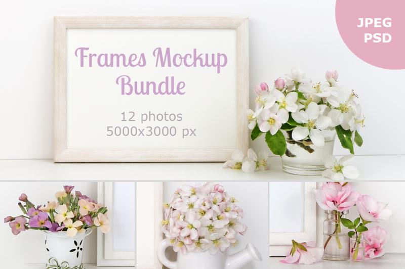 Free Picture Frames Mockup Bundle (PSD Mockups)