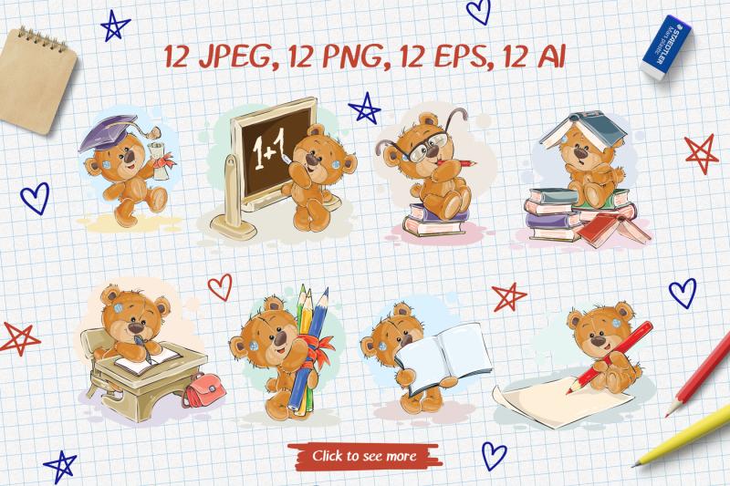 set-of-pupils-of-bears-school