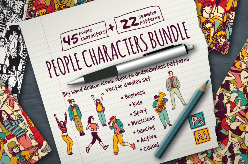 big-vector-people-bundle