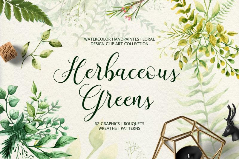 herbaceous-greens-watercolor-set