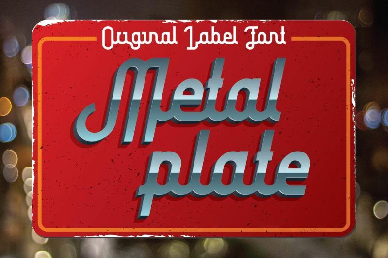 metal-plate