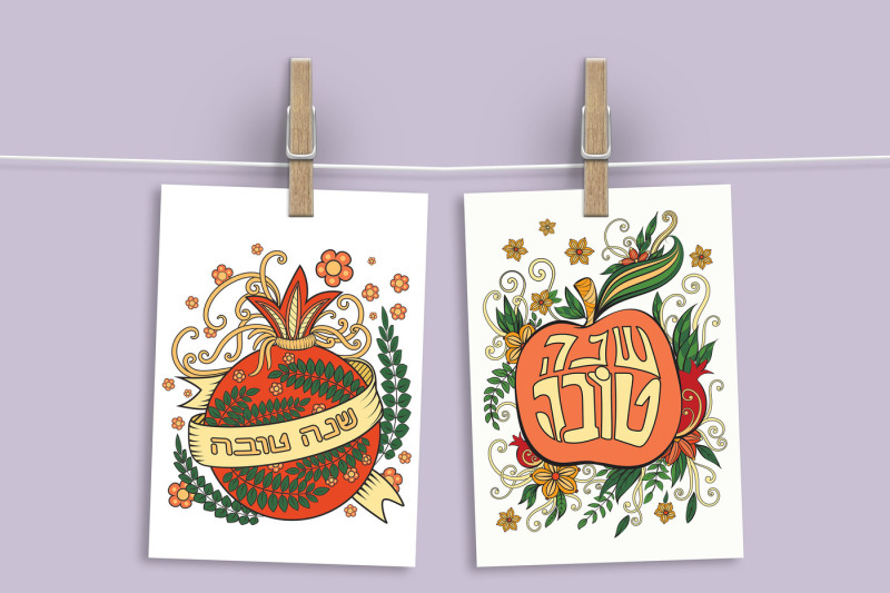rosh-hashanah-greeting-cards-set