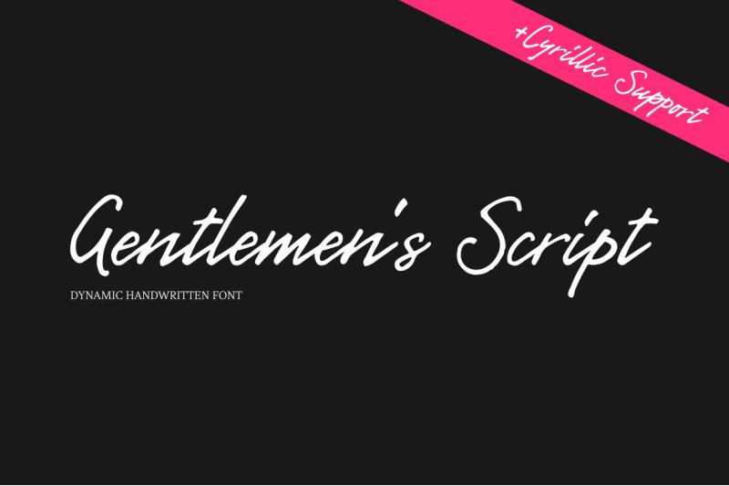 gentlemen-039-s-script