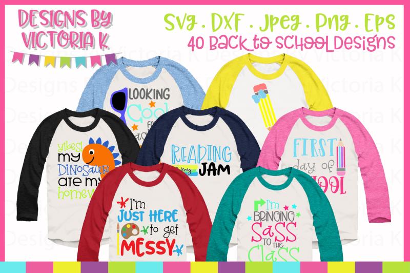 back-to-school-cut-file-bundle-svg-dxf-png