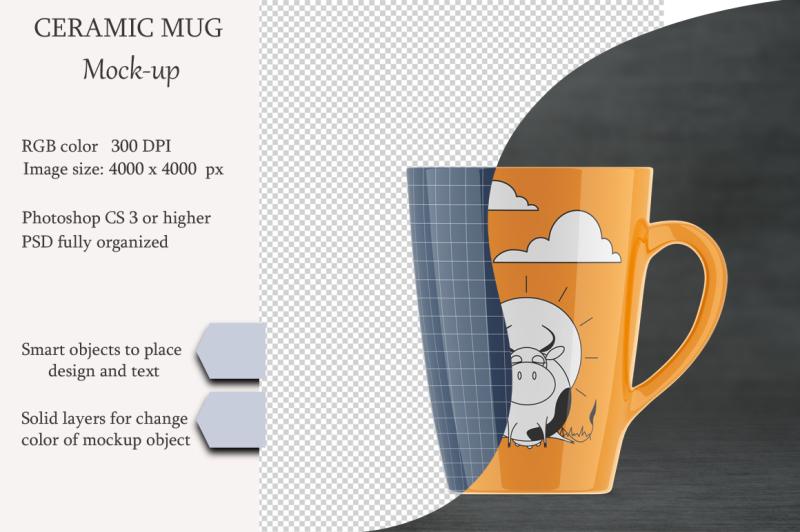 Free Ceramic mug mockup. Product place. PSD object mockup. (PSD Mockups)