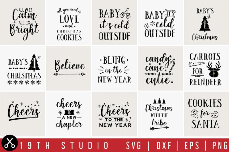 holidays-svg-bundle-m21