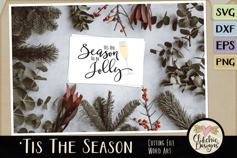 tis-the-season-to-be-jolly-svg-vector-word-art