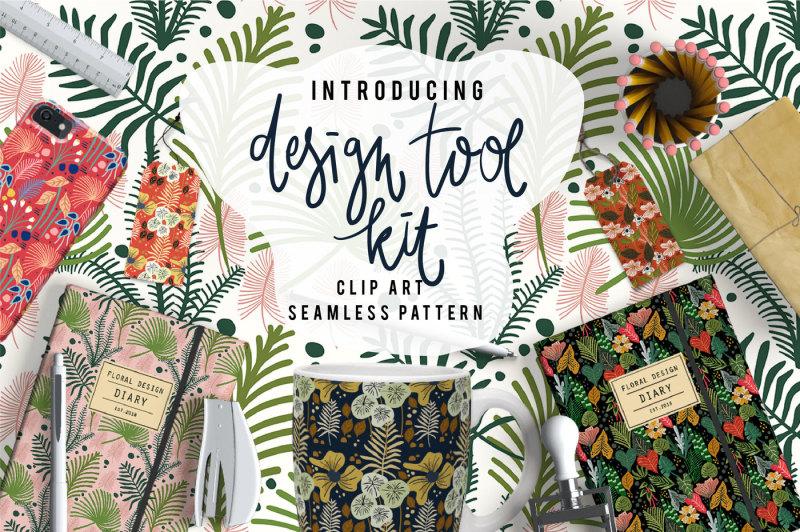 design-tool-kit