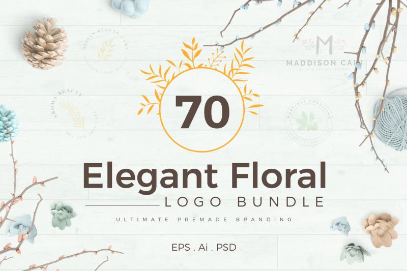 640-premade-logos-mega-bundle