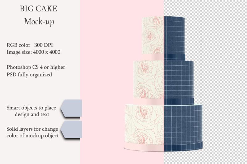 Free Cake mockup. Product place. PSD object mockup. (PSD Mockups)