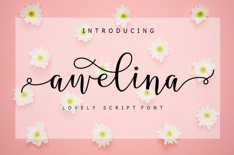 awelina-script
