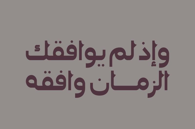 montalaq-arabic-typeface