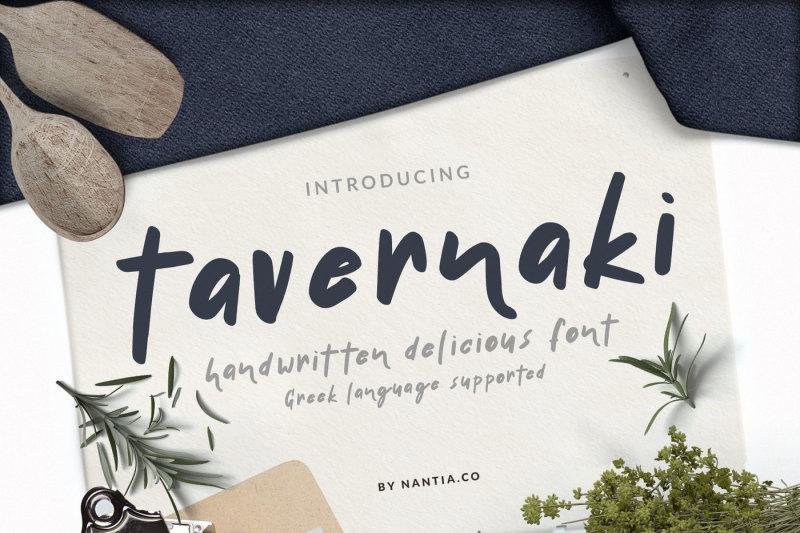 tavernaki-handwritten-delicious-font