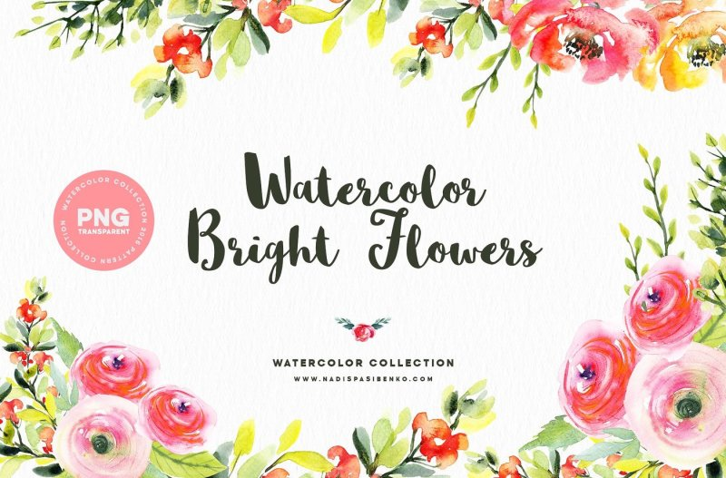 1500-in-1-floral-premium-bundle