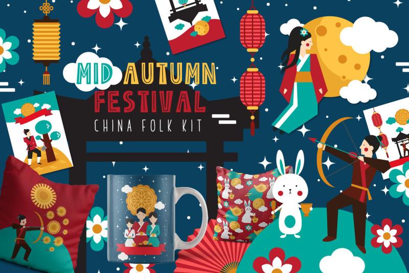 mid-autumn-festival-china-folk-kit