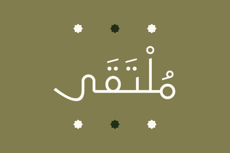 moltaqa-arabic-typeface