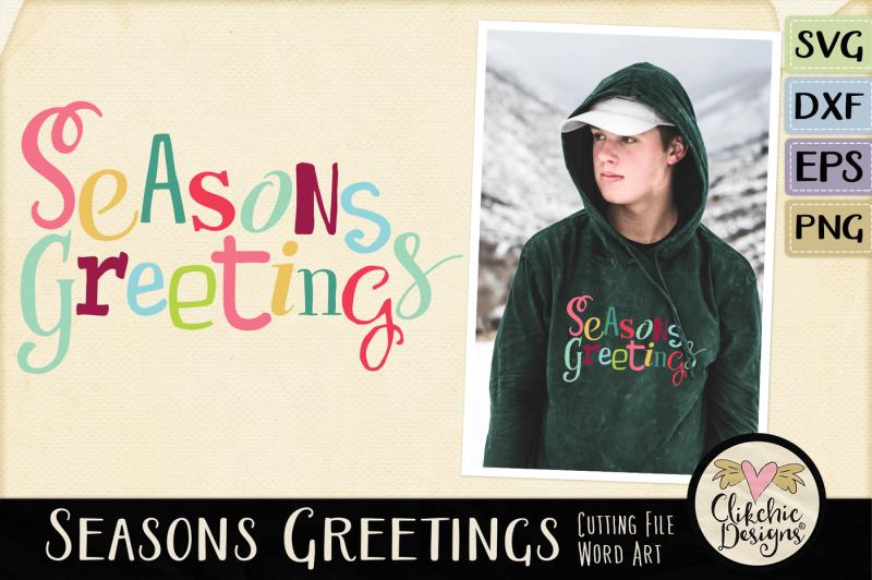 christmas-svg-and-clipart-seasons-greetings-word-art