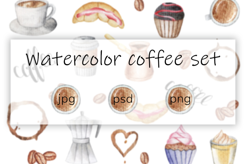 watercolor-coffee