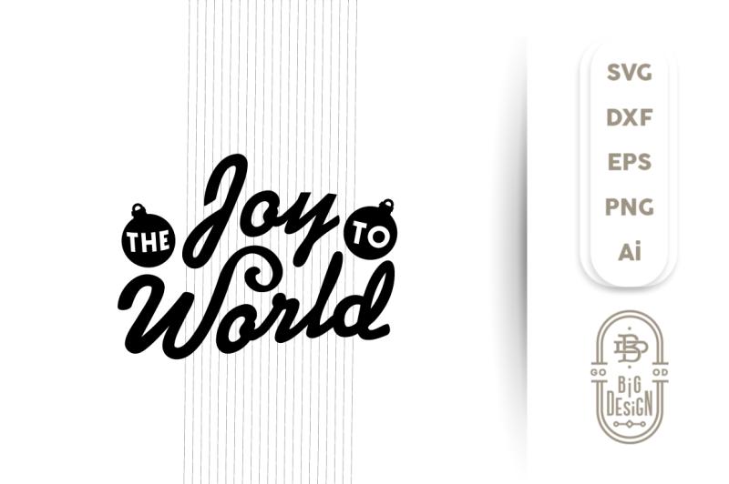 christmass-svg-cut-file-joy-to-the-world