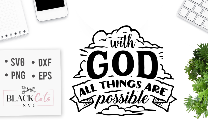 with-god-all-things-are-possible-svg