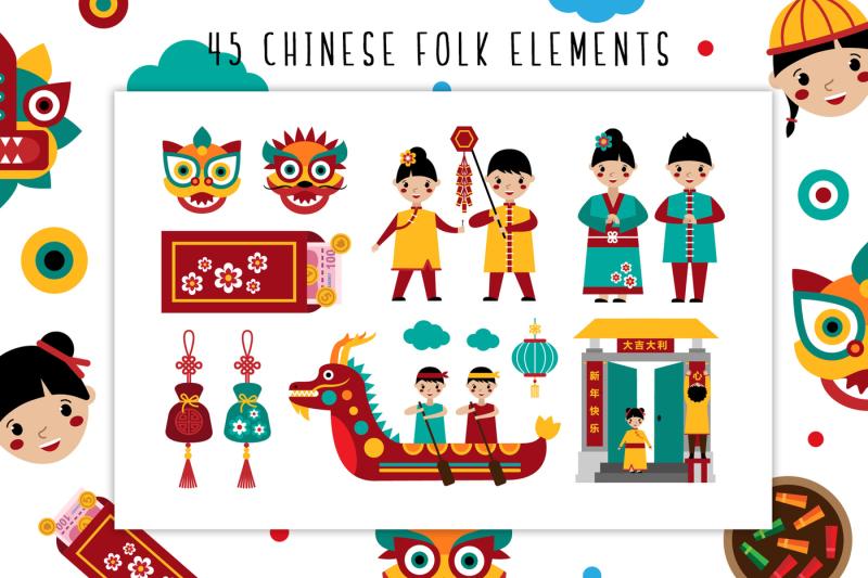 chinese-new-year-holiday-folk-set