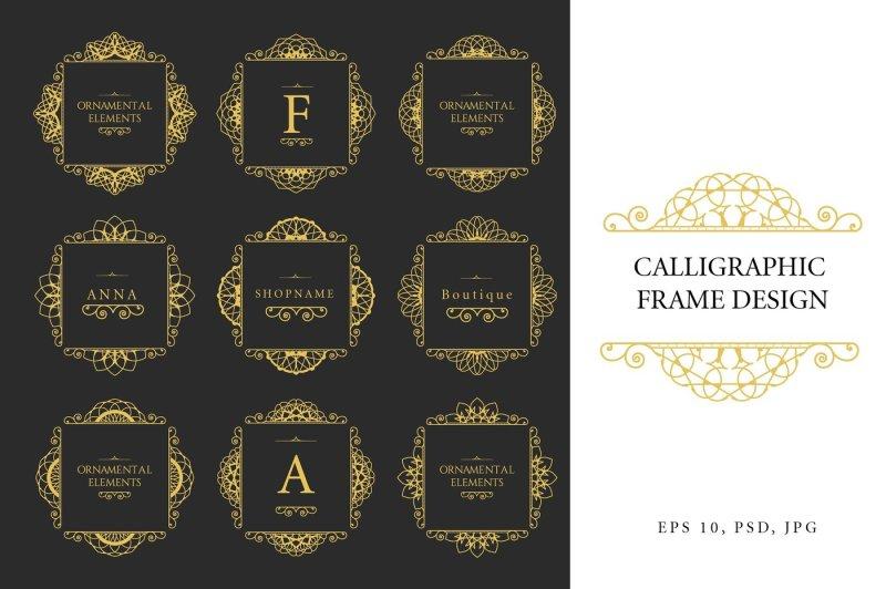 calligraphic-frame-design