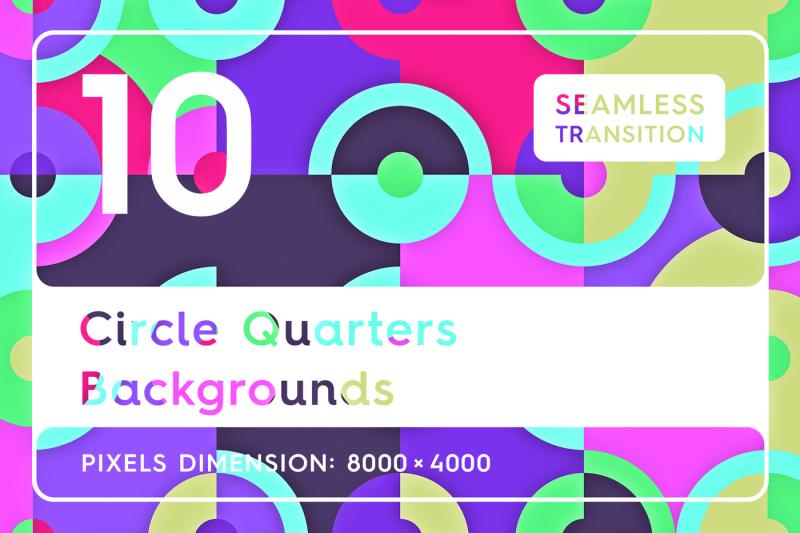 10-circle-quarters-backgrounds