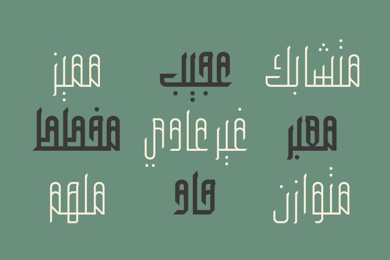 wafir-arabic-typeface