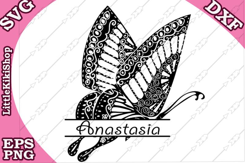 zentangle-butterfly-monogram-svg-mandala-butterfly-butterfly-svg