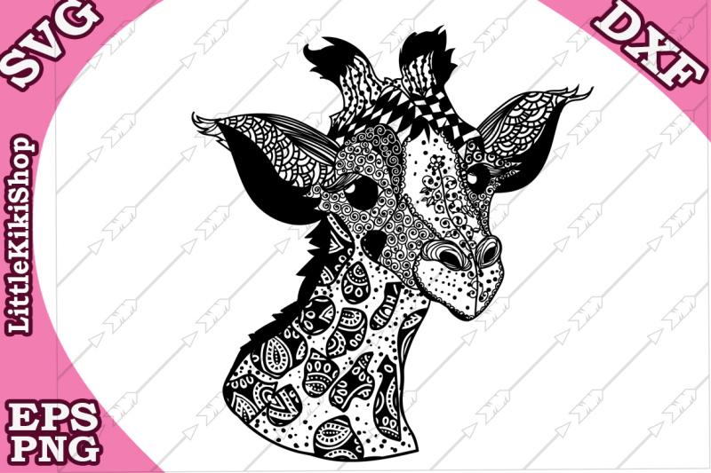 baby-giraffe-svg-mandala-giraffe-svg-zentangle-giraffe-svg