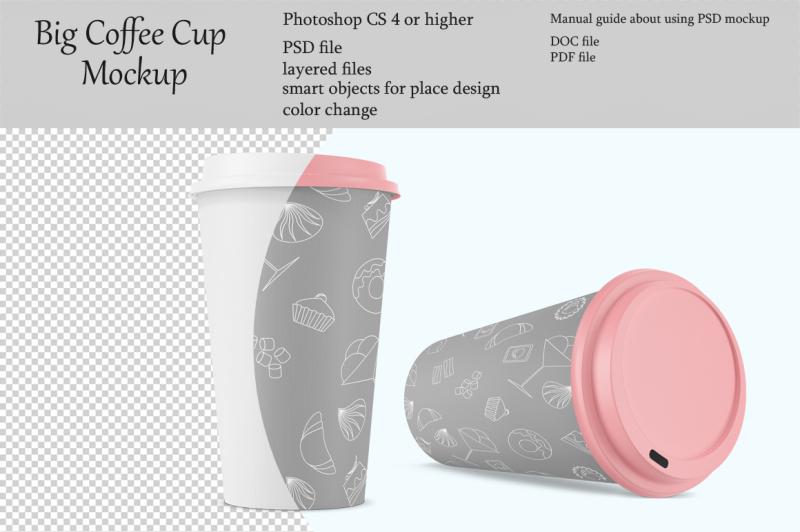 Free Big coffee cup mockup. Product place. PSD object mockup. (PSD Mockups)