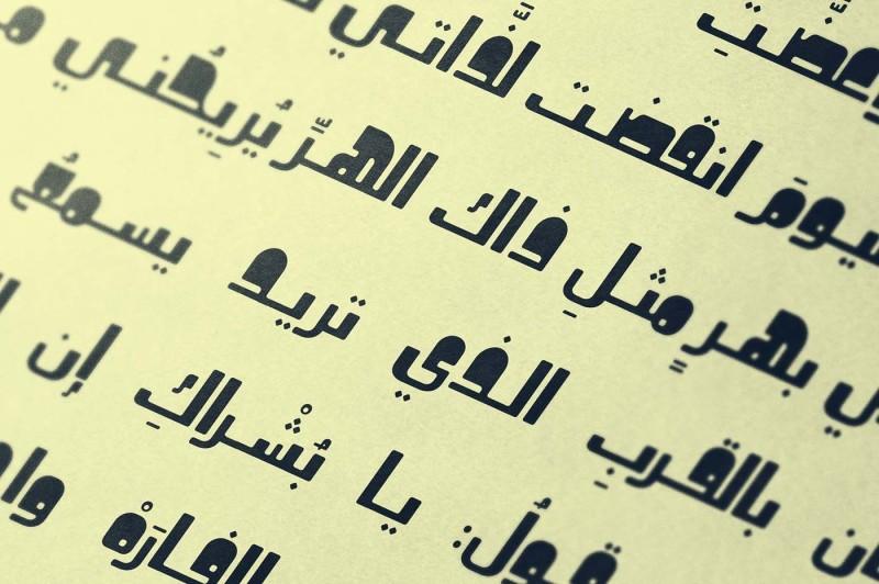 khorafi-arabic-font