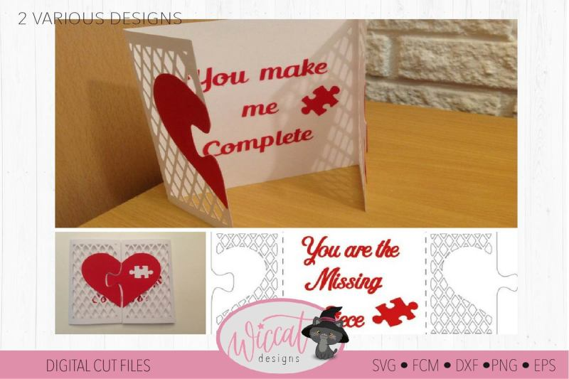 valentine-puzzle-card-svg-template-svg-heart-card-svg