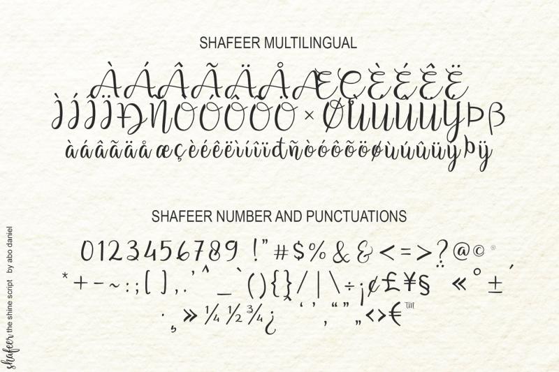 shafeer-duo