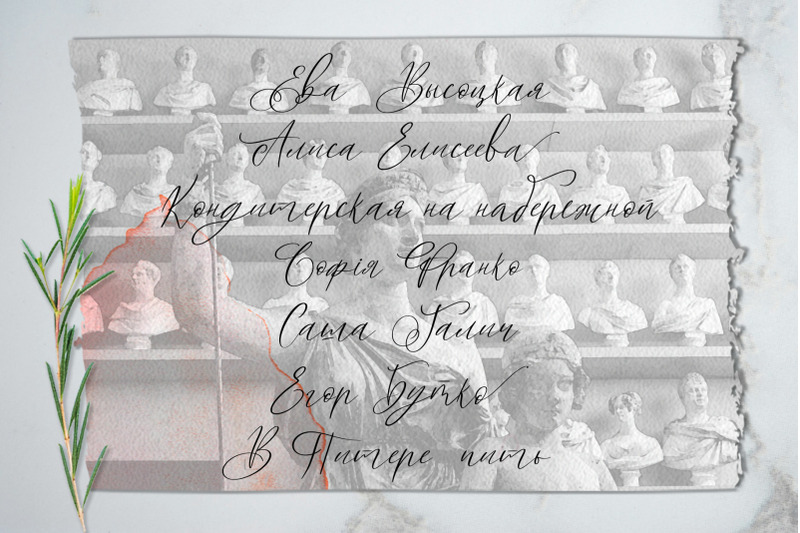 white-marble-calligraphy-font