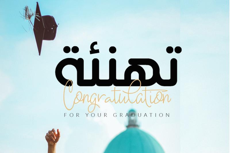 Khayali Arabic Font By Mcjer Studio Thehungryjpeg Com